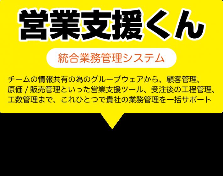 si_logo-710x560