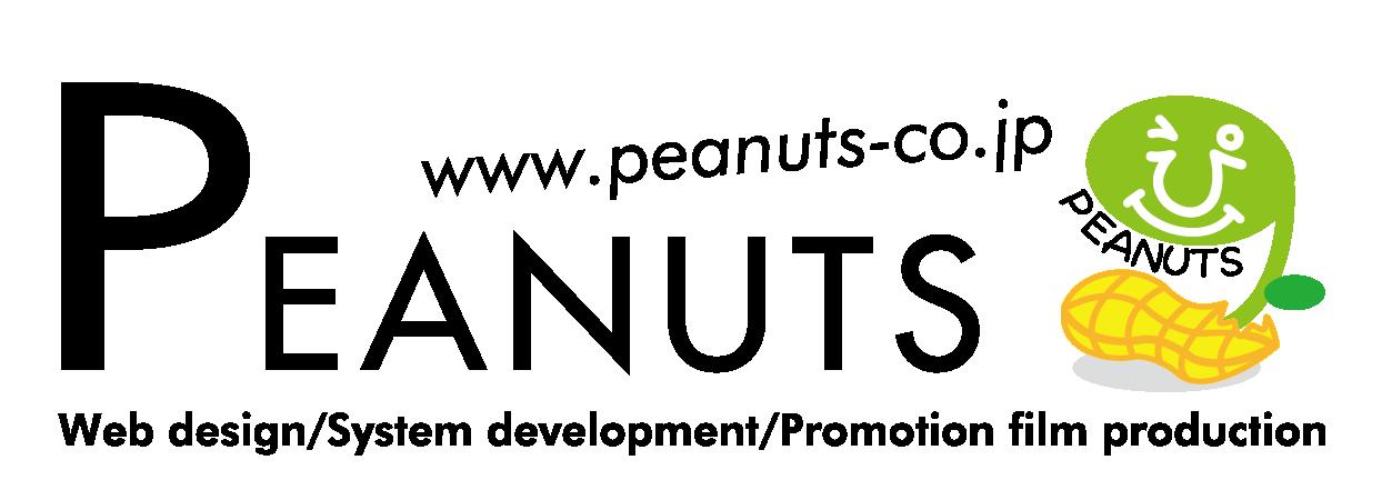 株式会社ピーナッツ